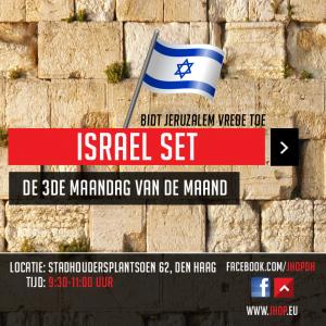 Israel-Gebed-BANNER-Den-Haag